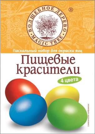 Пасхальный набор пищевых красителей для яиц Волшебное дерево 4 цвета