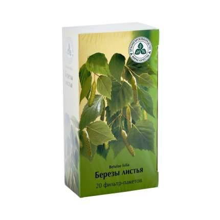 Березы листья порошок 1,5 г 20 шт.