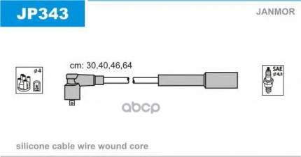 Комплект проводов зажигания JANMOR JP343