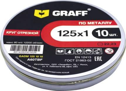 Диск отрезной абразивный по металлу GRAFF GADM 125 10 10, 10шт
