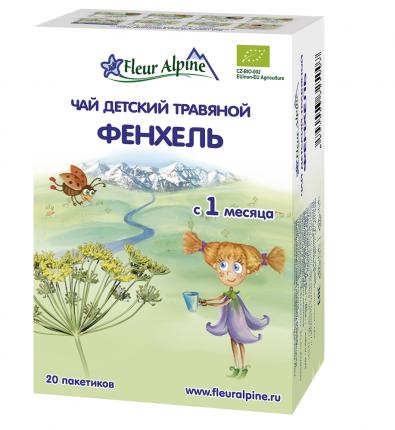 Чай травяной Fleur Alpine Органик Фенхель 1 мес.