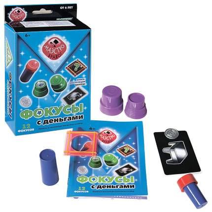 Игровой набор Маэстро Фокусы с деньгами