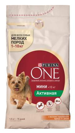 Сухой корм для собак Purina One Мини Активная, курица, рис, 1.5кг