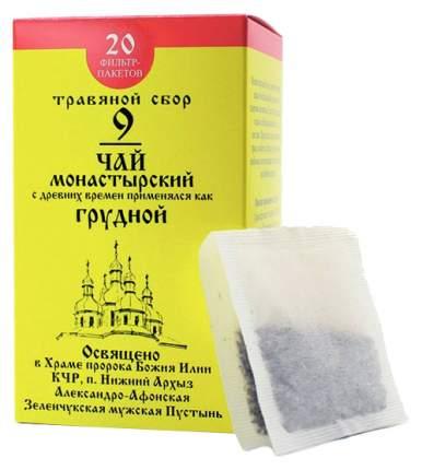 Чай Монастырский №9 Бизорюк Фабрика здоровья грудной ф/п 20 шт.