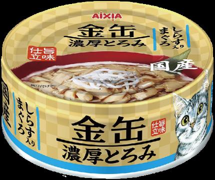 Консервы для кошек AIXIA «Kin-Can» Rich, тунец и ширасу в густом бульоне 70г