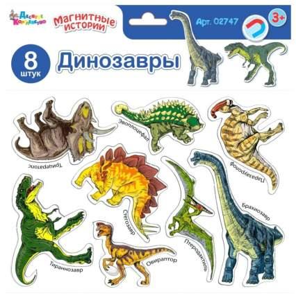 Семейная настольная игра Десятое Королевство Динозавры 02747ДК