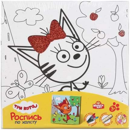 Набор для рисования Multi Art Три кота Карамелька 26718-TC
