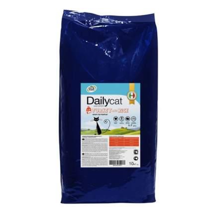 Сухой корм для кошек Dailycat Hairball, индейка и рис, 10кг