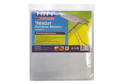 Hitt Rainbow Metallic H130481-1