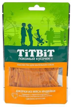 Лакомство для собак TiTBiT, джерки из мяса индейки для мелких пород, 50г