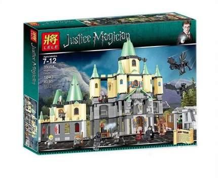 Конструктор LELE 39158 Волшебный замок Хогвартс