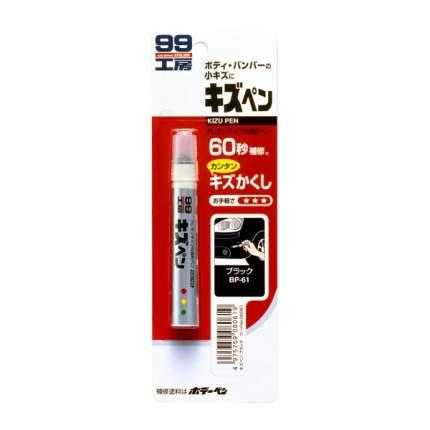 Краска-карандаш для заделки царапин soft99 08061 черный 20 гр