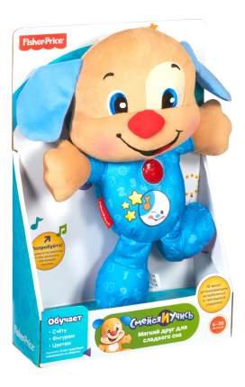 Мягкая игрушка Fisher-Price ученый Щенок
