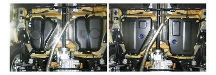 Защита бензобака АвтоБРОНЯ для Volkswagen (111.05849.1)