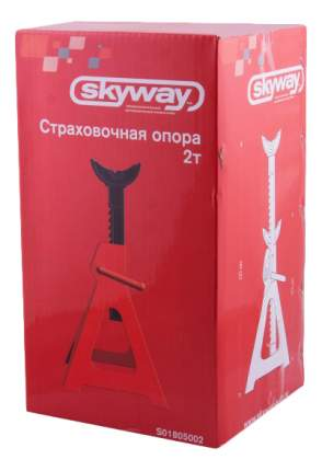 Страховочная опора для автомобиля Skyway S01805002