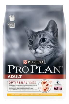 Сухой корм для кошек PRO PLAN Original, курица, 1,5кг
