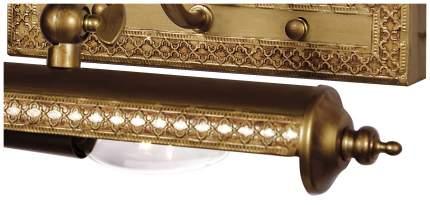 Подсветка для картин Favourite Picturion 1287-1W
