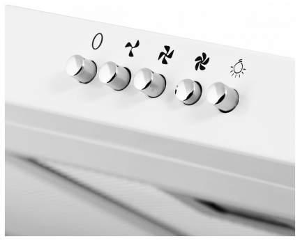Вытяжка купольная MAUNFELD Corsa Light (C) 50 White