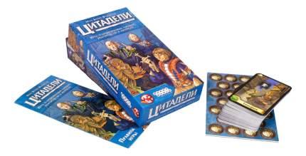 Семейная настольная игра Hobby World Цитадели Classic