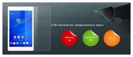 Защитное стекло Ainy для Sony Tablet Z3 Compact