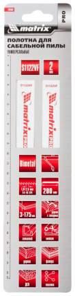Полотно пильное для сабельных пил MATRIX S1122VF 200 1,8-2,5 мм 2шт 782002