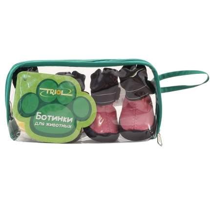 Обувь для собак Triol размер S, 4 шт розовый
