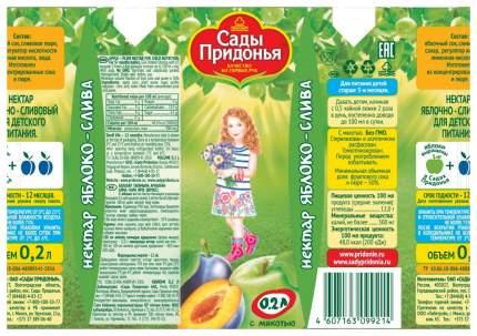 Нектар Сады Придонья Яблоко-слива с мякотью с 5 мес 200 мл