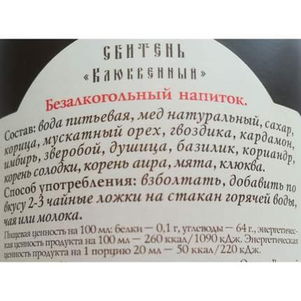 Сироп сбитень Столбушинский клюквенный 250 мл