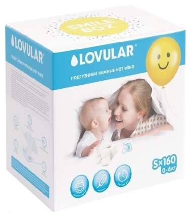 Подгузники для новорожденных LOVULAR NEW SMILE BOX HOT WIND, S 0-6 кг, 160 шт/1 уп