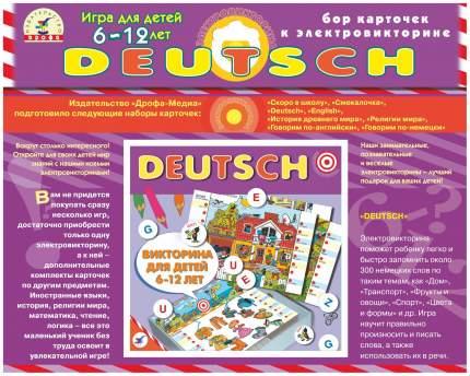 Дрофа-медиа Набор карточек к электровикторине Deutsch