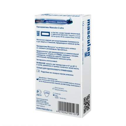 Презервативы Masculan №2 Ultra особо тонкие 10 шт.