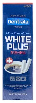 Зубная паста Dentrala White Plus 150 мл