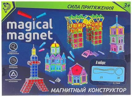 Конструктор магнитный «Необычные фигуры», 55 деталей Забияка
