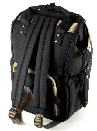 Рюкзак для мамы Farfello F1 черный