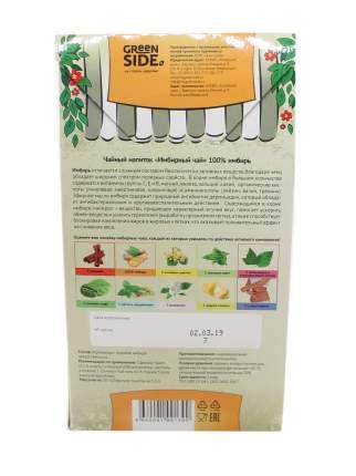 Имбирный чай Green Side имбирь 100% 1.5 г