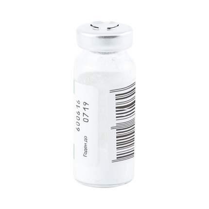 Бициллин-3 порошок 600 тыс. ЕД 10 мл