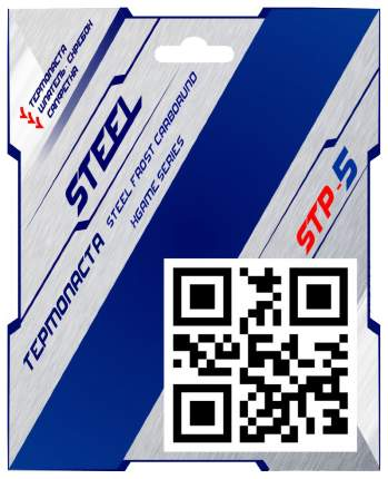 Термопаста WinLine CG-5 CGCSTP-С