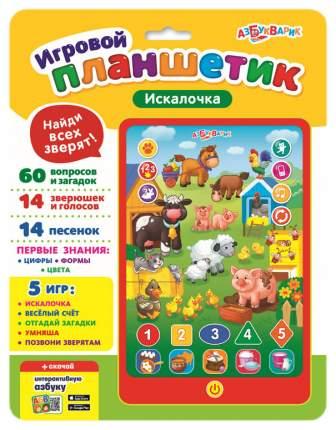 Игровой планшетик Азбукварик Искалочка 28107-0