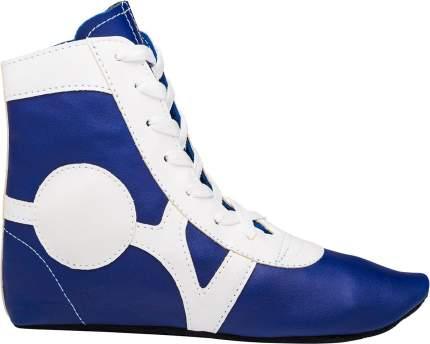 Борцовки Rusco Sport SM-0102, синие, 34