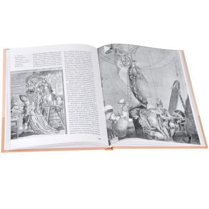 Книга Локон Жгучий, локон Черный…