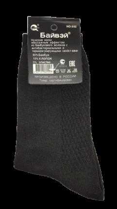 Носки мужские Ромбы высокие бамбук черные, размер 42-48