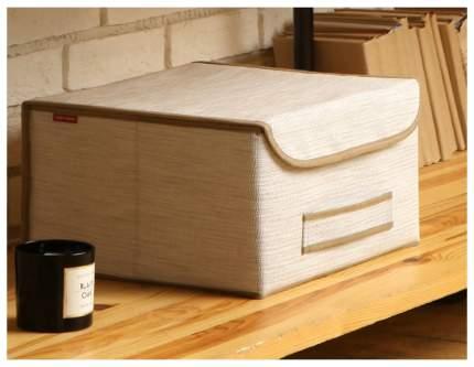 Короб для хранения Casy Home BO-043