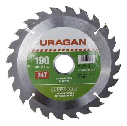 Диск по дереву для дисковых пил Uragan 36800-190-30-24