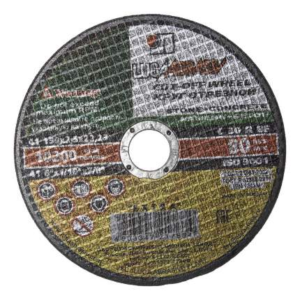 Отрезной диск по камню для угловых шлифмашин ЛУГА 3632-150-2,5