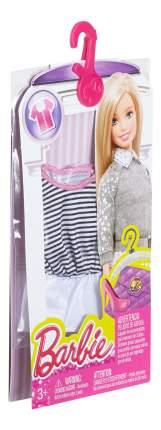 Одежда Весна CFX73 DHH44 для Barbie