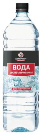Дистиллированная вода Autoprofi 150907