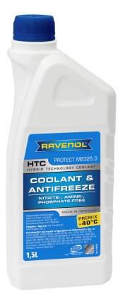 Антифриз RAVENOL G12 синий 1.5л