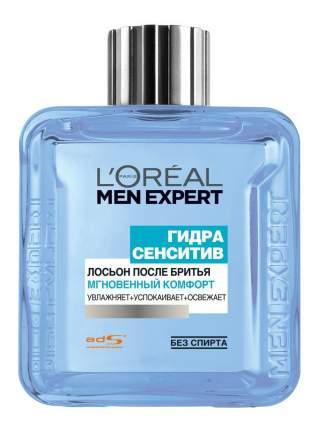 Лосьон после бритья L'Oreal Men Expert Мгновенный комфорт для чувствительной кожи 100 мл