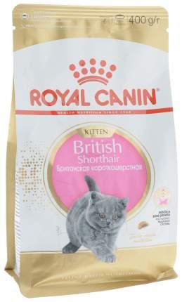 Сухой корм для котят ROYAL CANIN British Shorthair Kitten, британская, птица, 0,4кг