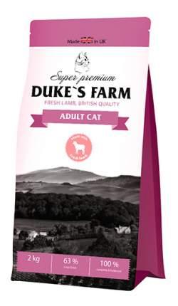 Сухой корм для кошек DUKE'S FARM, ягненок, 2кг